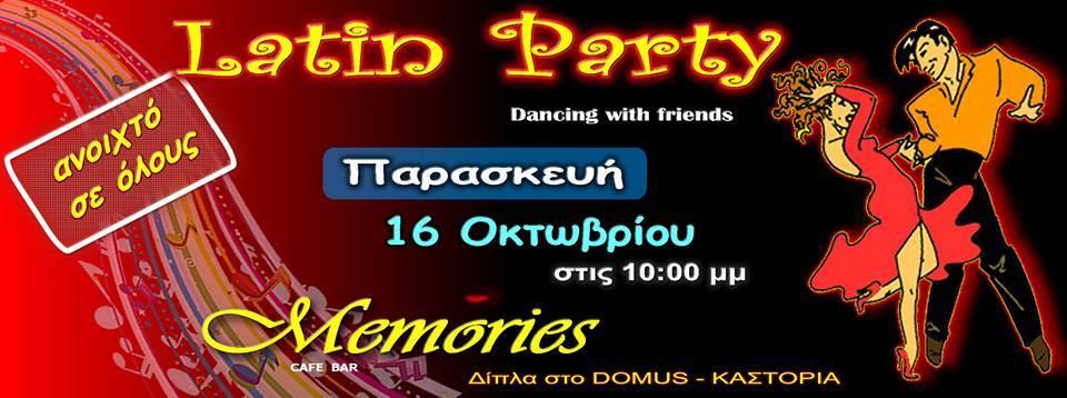 latin_party_memories