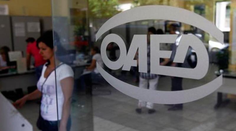 Ξεκίνησαν οι ηλεκτρονικές αιτήσεις για το πρόγραμμα του ΟΑΕΔ με μισθό 933 ευρώ