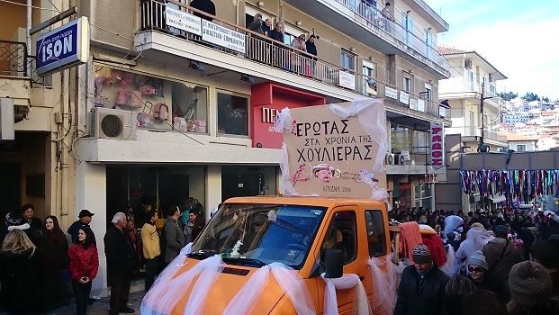 ragoutsaria907