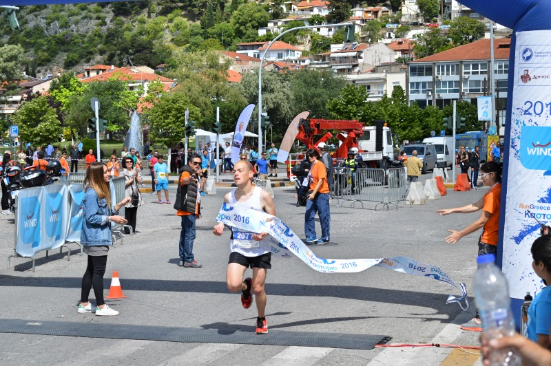 run_greece_kastoria175