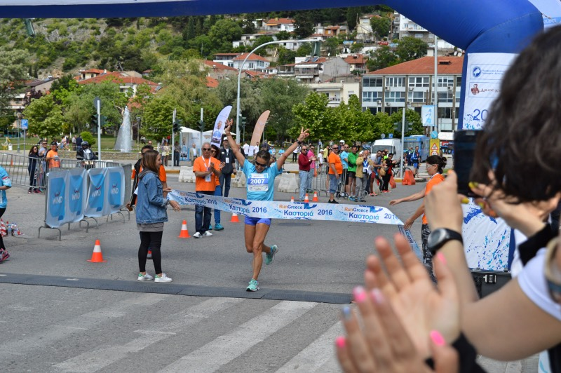 run_greece_kastoria208