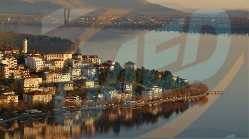 Όλες οι θέσεις εργασίας του νέου κοινωφελούς προγράμματος στο Δήμο Καστοριάς – πληροφορίες