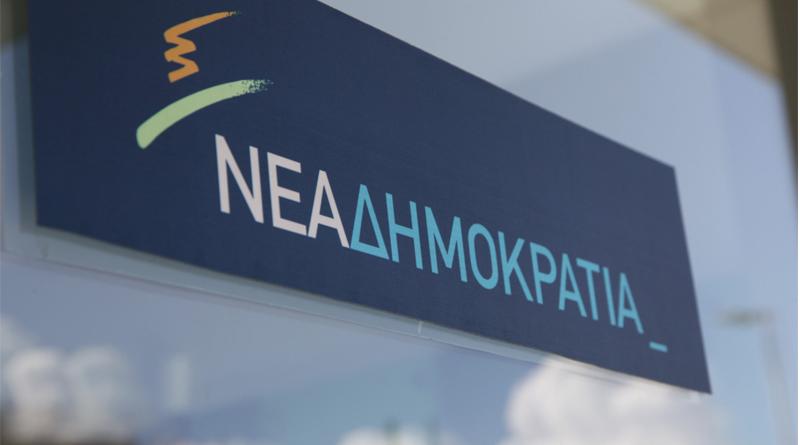 Ανακοινώθηκαν οι υποψήφιοι της ΝΔ – Τα ονόματα για την Καστοριά
