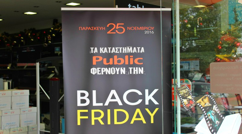 public_blackfriday
