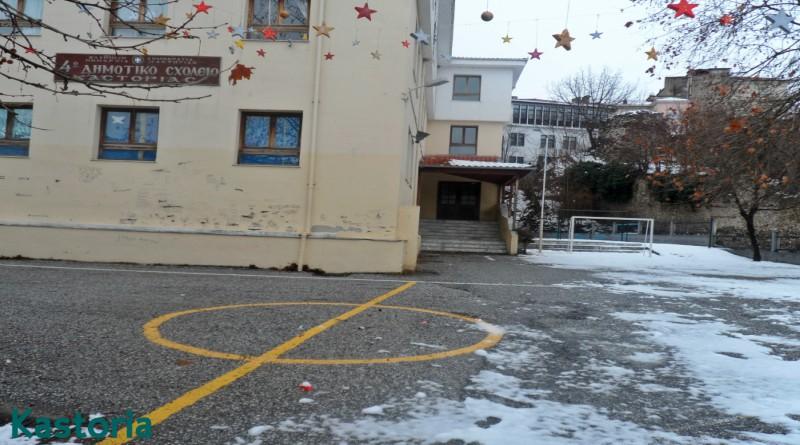 Κλειστά τα σχολεία στο Δήμο Καστοριάς αύριο Δευτέρα