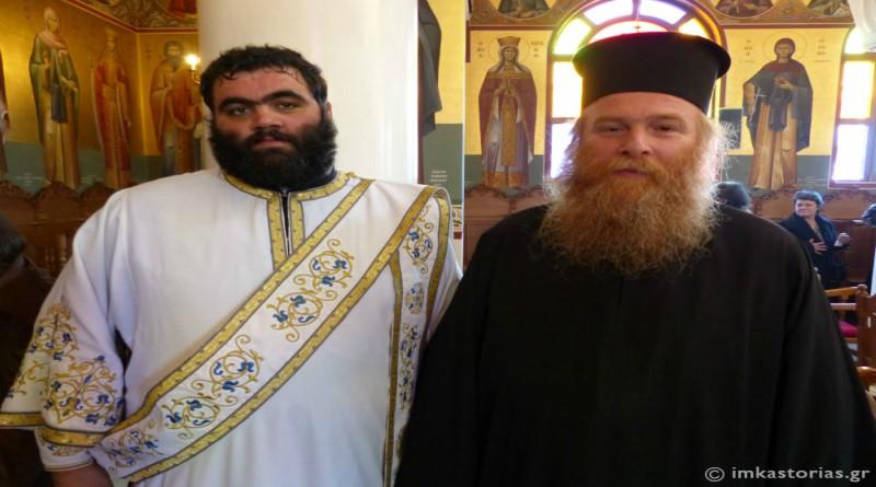 Χειροτονήθηκε νέος Διάκονος στην Καστοριά – φωτογραφίες
