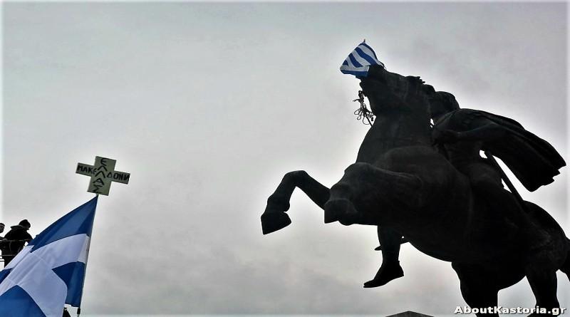 Δωρεάν μεταφορά στο Συλλαλητήριο της Αθήνας και από το Άργος Ορεστικό – πληροφορίες