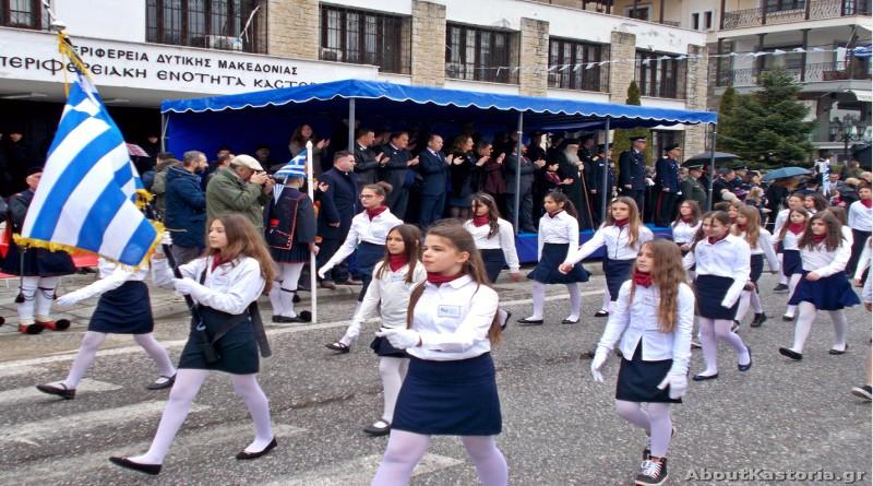 Το Πρόγραμμα εορτασμού της 25ης Μαρτίου στην Καστοριά