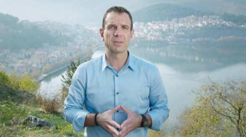 Ο Γιάννης Κορεντσίδης ανακοίνωσε την υποψηφιότητά του στο Δήμο Καστοριάς – Δείτε το video