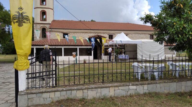 Στον Ιερό Ναό της Αναλήψεως σήμερα στο Δισπηλιό – φωτογραφίες
