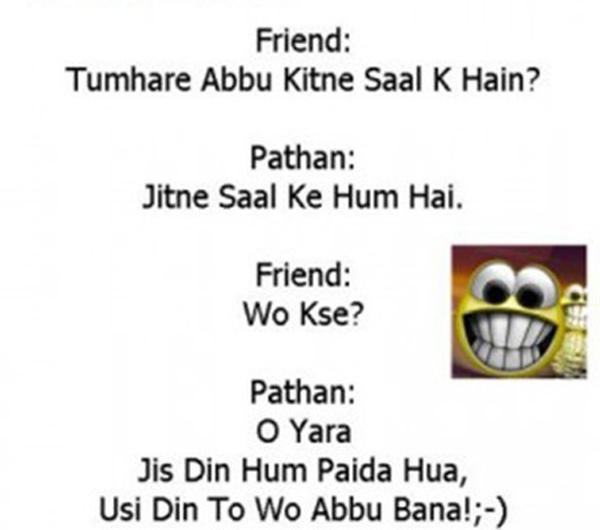 Really Funny Joke Non Veg