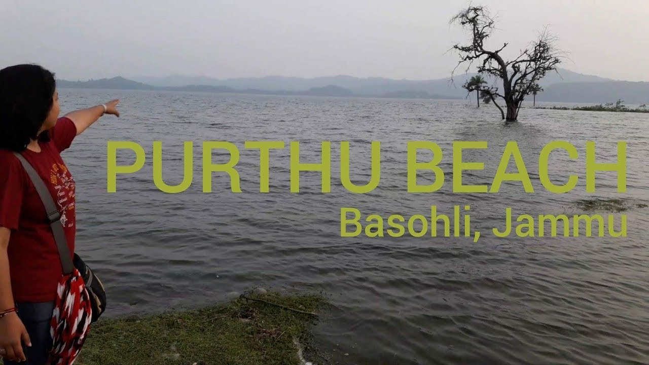 Purthu Mini Goa Pathankot Photo Gallery Videos Directions How To Visit