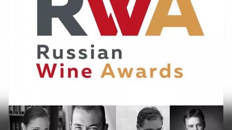 RWA 2021 объявила состав жюри