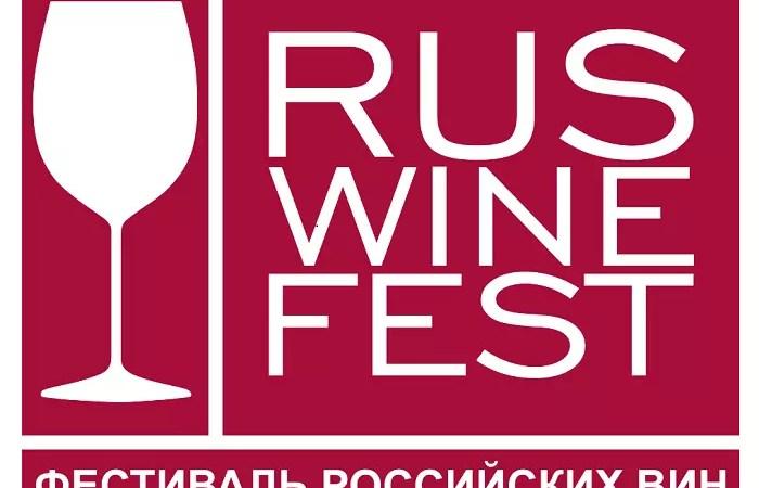 RusWineFest