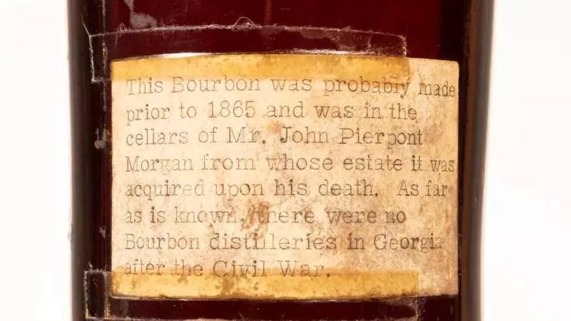 Самый старый виски в мире продадут на аукционе Skinner в США
