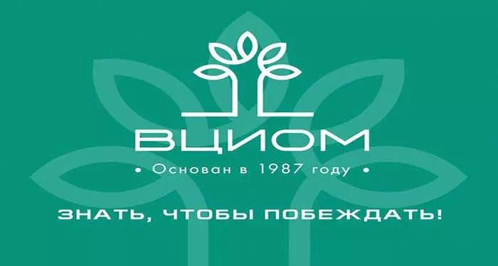 ВЦИОМ: Россия не отказывается от алкоголя