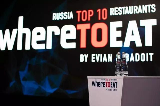 WHERETOEAT Сибирь-2021: в Красноярске наградили лучших