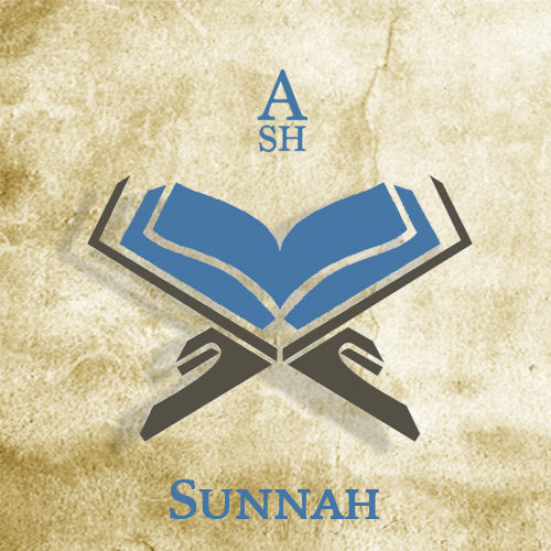 The oral tradition: Sunnah and Hadith