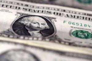 اليوم الاحد الدولار يسجل 17.61 جنيه فى نهاية تعاملات