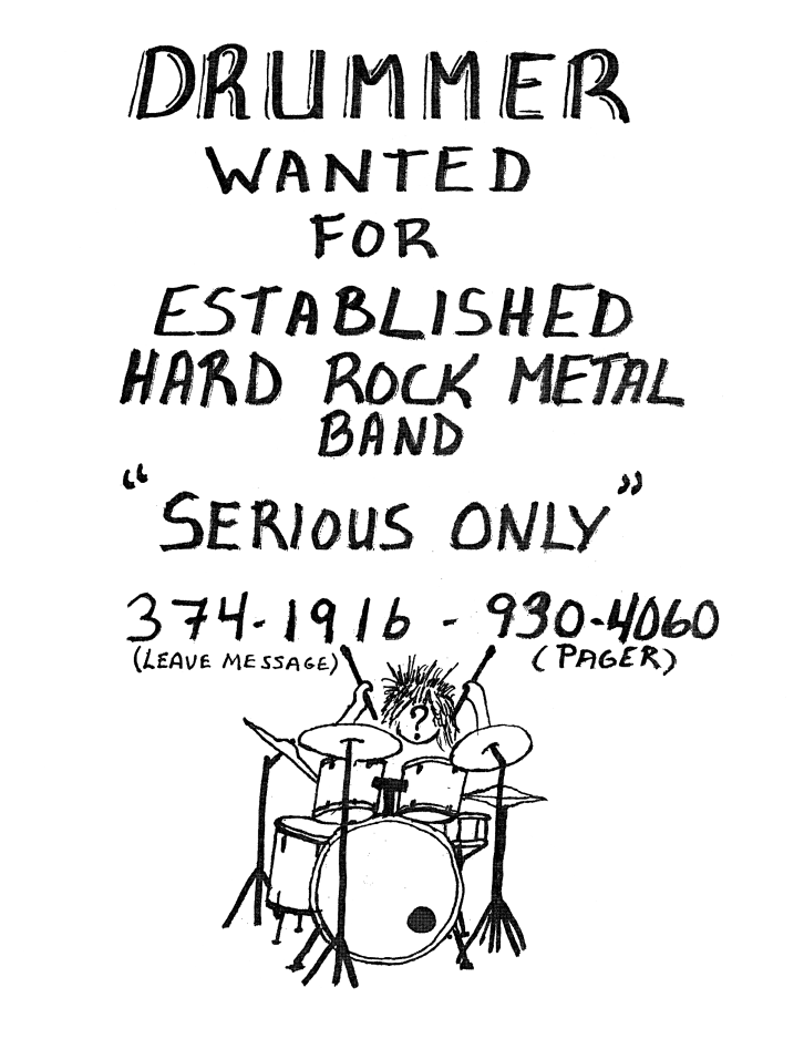Emissary ad looking for a new drummer, designed by Stephane Fania in the fall of 1994. The ad was used in the summer of 1995 to find Robbie Tucker.