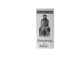 "Intention 4 - Holocron / Reversal of Man split 12"" (July 1996)"