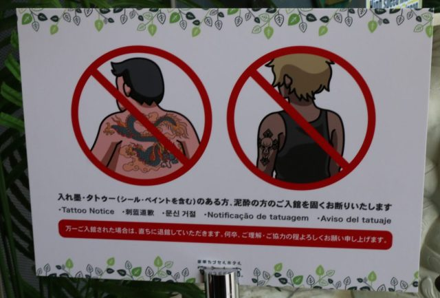 Japan rules know when you go
