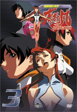 Great Dangaioh • Absolute Anime
