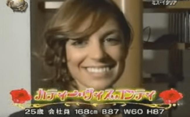 donne più bella italia secondo giapponesi