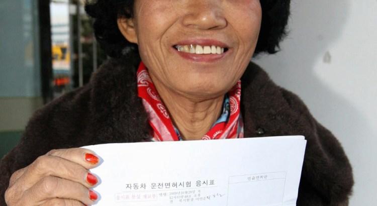 Cha Sa-soon prende la patente dopo 960 tentativi