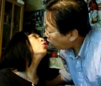 bacio aromonico