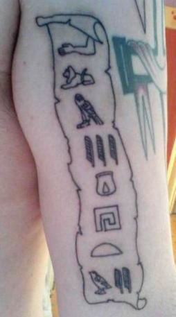 I peggiori tatuaggi di Maggio e Giugno 2012 (13)