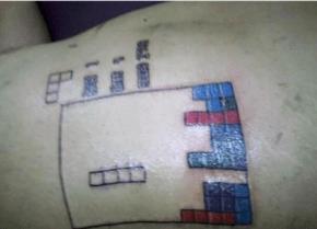 I peggiori tatuaggi di Marzo Aprile e maggio 2013 (37)