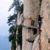 L'attrazione turistica più pericolosa al mondo (1)