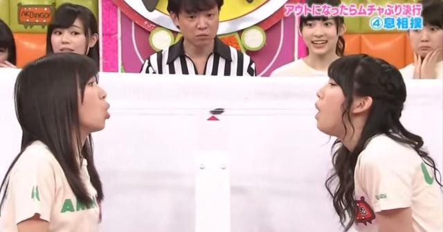 """""""Due ragazze e un insetto"""", uno dei peggiori giochi televisivi giapponesi (2)"""