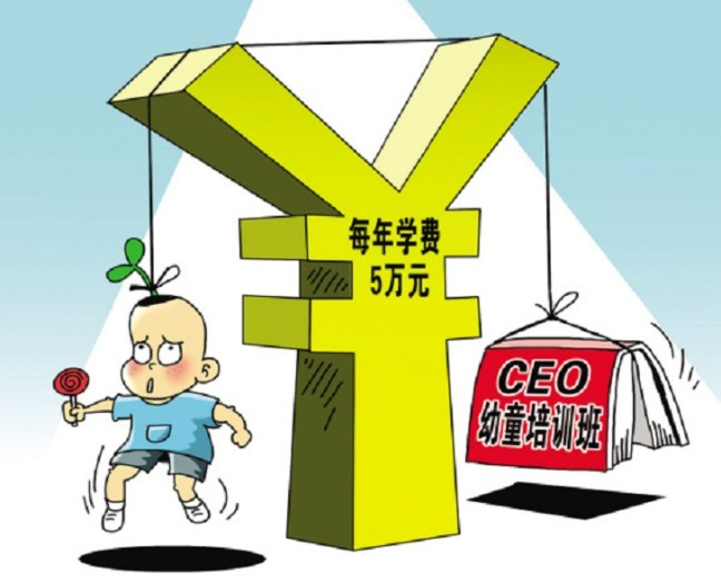 Cina, corsi per diventare amministratore delegato per bambini da 3 a 12 anni