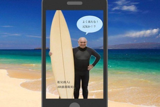 Spot-message-app2