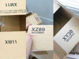 colleziona-scatole-amazon-6