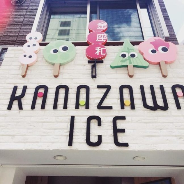 gelato-che-non-si-scioglie