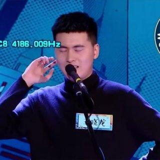 Nuovo record, uomo Cinese riproduce la nota vocale più alta del mondo