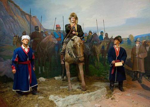 Açıklama: Salavat Yulaev en önemli kısa biyografisi