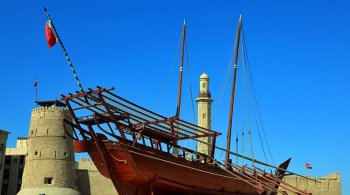 Dubai museum - holiday destinations