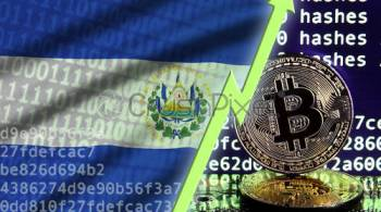 El Salvador to become first country to accept Bitcoin as a legal render