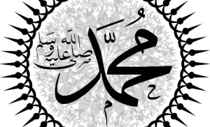 Changing the word (Messenger) to the word (Prophet) when narrating Hadeeth