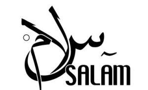 Giving Salaam to One Person (As-Salaamu Alayk)