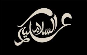 2821585_Salaam_03