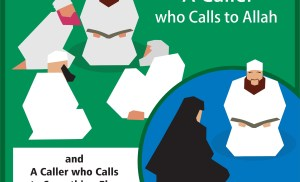 The Difference between A Caller who Calls to Allah  and A Caller who Calls to Something Else