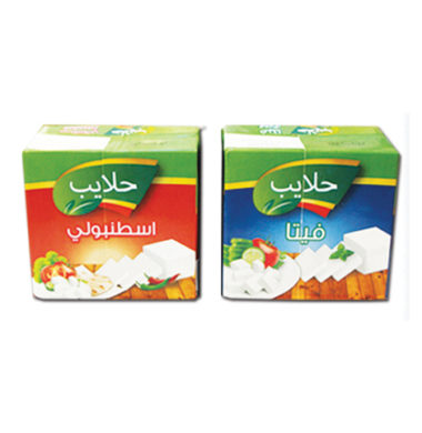 Halayeb Cheeses 500 gm Diff.Kinds