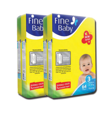 Fine Baby Jumbo diapers 64pc size 3/4