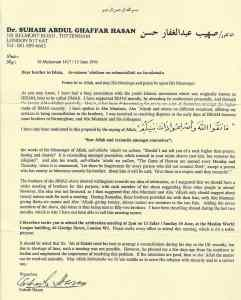 Suhaib Hasan Goodge St 1996-1