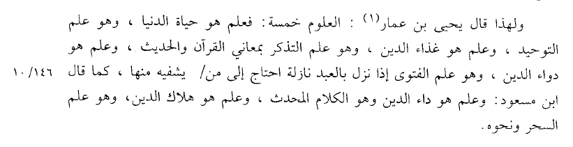 Screenshot 2014-03-26 11.30.15
